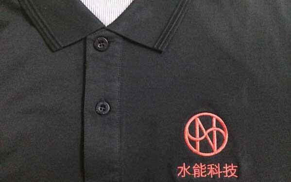 上海水能金属科技有限公司与金火叶合作