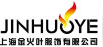 最专业的上海工作服定做厂家