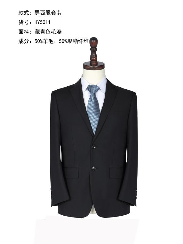 男士西服HY5011